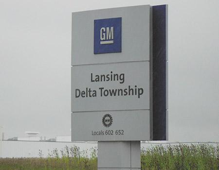 GM Lansing Delta Township Brochure Display