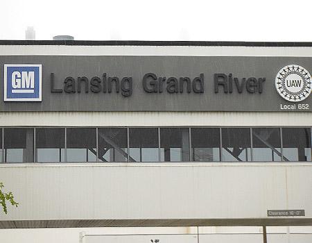 Lansing Grand River Brochure Display